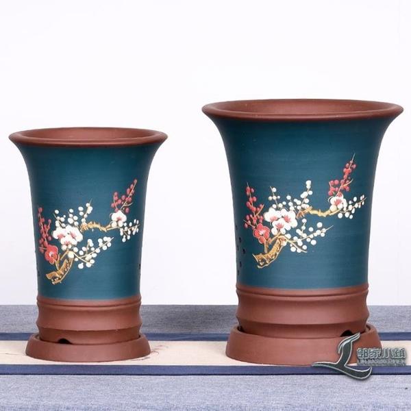 紫砂蘭花盆托盤精品盆中國風墨蘭君子蘭專用花盆陶瓷【邻家小鎮】