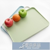 砧板 雙面切菜板加厚砧板鑽板粘板塑膠防滑廚房水果刀案板 限時免運~YYJ【快速出貨】