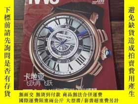 二手書博民逛書店罕見國際手錶雜誌2009年039Y270271