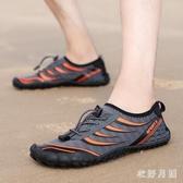溯溪鞋 釣魚鞋專用鞋男鞋夏季涉水鞋網鞋沙灘鞋男士透氣游泳鞋五指鞋 JX784【衣好月圓】