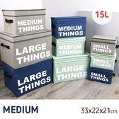 收納箱 (15L)日式棉麻字母有蓋收納盒(33x22x21) 【BNA110】收納女王