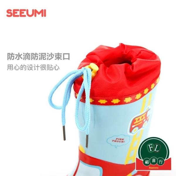 束口四季雨鞋兒童雨鞋男女童防滑膠鞋雨靴【福喜行】