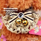 寵物狗鈴鐺泰迪蝴蝶結項圈飾品小型犬薩摩耶貓咪狗狗項鍊領結掛飾 城市玩家
