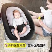 兒童搖椅喂奶嬰兒搖搖椅躺椅安撫椅新生寶寶托兒童搖擺搖籃懶人椅igo 嬡孕哺