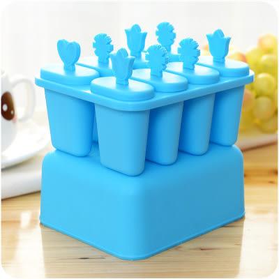 【全館5折】WaBao DIY冰淇淋冰塊模具 雪糕模 (圓形) =D0B400=
