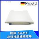 德國 Nanotol 高科技超細纖維布 1入-30x30白