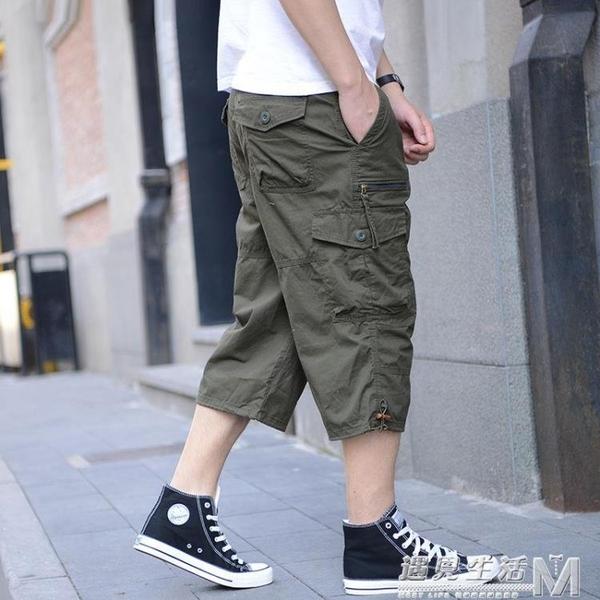 夏季七分褲男士純棉薄款外穿中青年中褲衩寬鬆大碼工裝休閒短褲子 遇見生活
