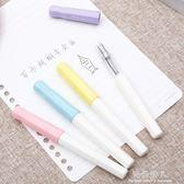百樂笑臉鋼筆kakuno 學生練字用鋼筆可愛送人禮FKA-1SR    完美情人
