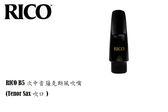 【小麥老師樂器館】RICO B5 次中音薩克斯風吹嘴 (Tenor Sax 吹口 mouthpiece ) (需預訂)