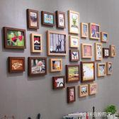 相框組合 簡約現代照片牆裝飾品餐廳臥室牆面創意相框牆掛牆組合北歐相片牆 1995生活雜貨 NMS