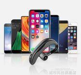 藍芽商務耳機 超長待機無線運動聲控藍芽耳機商務耳塞掛耳式4.1立體聲通用開車 igo 科技旗艦店