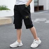 男童短裤 男童短褲2021夏季新款兒童五分褲中大童童裝中褲薄款休閒寬鬆褲子