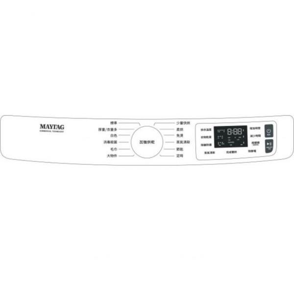 【Maytag 美泰克】16公斤 瓦斯型乾衣機 8TMGD6630HW