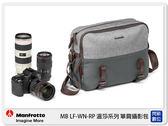 Manfrotto 曼富圖 MB LF-WN-RP 溫莎系列 記者包 郵差包 側背 相機包(公司貨)【分期0利率,免運費】