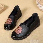 媽媽鞋春單鞋民族風中老年女鞋舒適軟底平底奶奶鞋子老人皮鞋女『潮流世家』