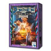 皇輿爭霸:煉金術士 Dominion: Alchemy -簡/繁體中文版【新天鵝堡桌遊】