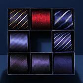【新年鉅惠】 領帶男正裝商務8cm上班工作學生韓版黑色職業新郎英倫結婚時尚寬