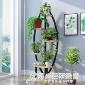 花架 花架子多層室內特價家用省空間客廳陽台落地式綠蘿吊蘭鐵藝花盆架 時尚WD