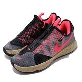 Nike 籃球鞋 PG 4 PCG EP ACG 黑 咖啡 男鞋 戶外越野色系 Paul George 保羅 喬治 拉鍊設計【ACS】 CZ2241-900