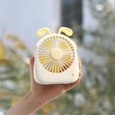 小風扇 便攜式迷你usb電風扇學生桌面靜音