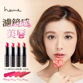 heme 喜蜜 小心機持色水潤唇膏(3g) 4款可選【小三美日】原價$229