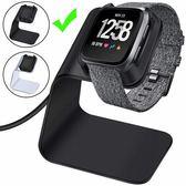 【美國代購】CAVN充電器底座相容Fitbit Versa / Versa Lite 高級鋁製充電線 支架底座 手錶配件 黑色