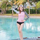 韓版長袖高領游泳衣女分體三角溫泉顯瘦遮肚泳裝防曬潛水服 QG3751『M&G大尺碼』