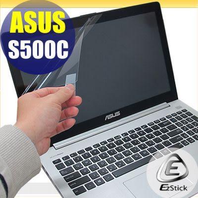 【EZstick】ASUS S500C S500CA 專用 靜電式筆電LCD液晶螢幕貼 (可選鏡面或高清霧面)