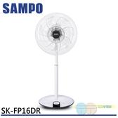 SAMPO 聲寶 16吋 7段速微電腦遙控DC直流電風扇 SK-FP16DR