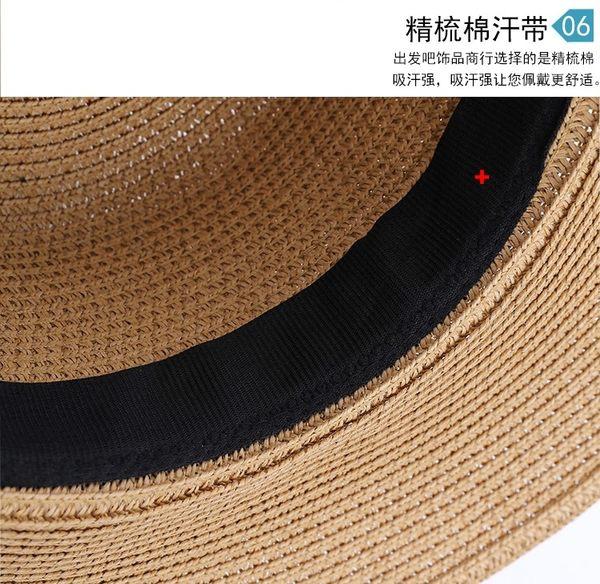 夏季韓版女時尚草帽 可折疊沙灘帽 大檐女士遮陽帽 防曬潮帽