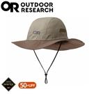 【Outdoor Research 美國 GORE-TEX 防水透氣大盤帽《卡其》】280135/防水圓盤帽/登山健行