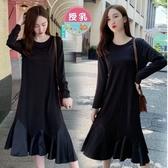 初心 韓系 哺乳 荷葉 洋裝 【B5311】 長袖 修身 魚尾洋裝 長袖洋裝 魚尾裙 哺乳衣