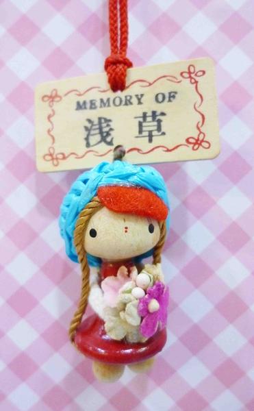 【震撼精品百貨】日本精品百貨-日本淺草吊飾-編織頭藍