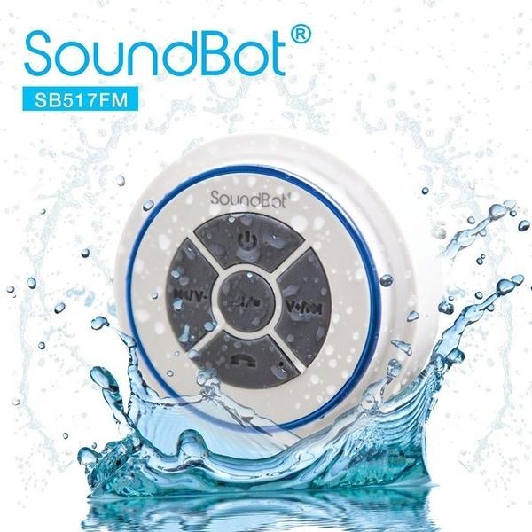 藍芽喇叭 美國聲霸SoundBot SB517FM 廣播 藍牙喇叭 防水喇叭 藍芽音響 Hanlin htc 三星 KL