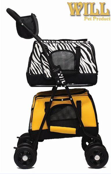 WILL設計+寵物用品 萬搭設計 雙層可拆式推車*PB03繽紛款*『跳跳黃 + 斑馬』