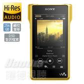 【曜德★送藍芽無線遙控器+耳擴盒】SONY NW-WM1Z 頂級觸控數位隨身聽 256GB 持續33hr
