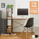 電腦桌 書桌【I0036-A】ROMERO可調式層架電腦桌(原木搭黑腳) MIT台灣製ac 完美主義