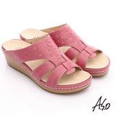 A.S.O 輕變鞋 全真皮鏤空楔型氣墊涼鞋  桃