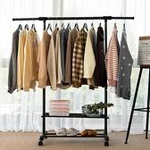 晾衣架落地簡易涼衣桿家用臥室內單桿式曬衣架摺疊陽台掛衣服架子 NMS 黛尼時尚精品