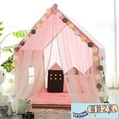 兒童帳篷室內游戲屋男孩女孩公主城堡玩具屋小房子分床神器家用【風鈴之家】