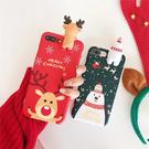 88柑仔店~新款聖誕節禮物雪人麋鹿蘋果8手機殼iPhoneX/7/6s/plus情侶保護套