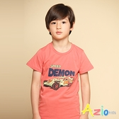 Azio 男童 上衣 賽車字母印花短袖上衣T恤(磚紅) Azio Kids 美國派 童裝