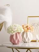 折紙陶瓷花瓶擺件