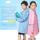 兒童雨衣  kk樹兒童雨衣女童加厚帶書包位防水男童小學生雨衣幼兒園寶寶雨披 霓裳細軟