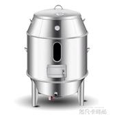 閣蘭喜木炭烤鴨爐商用80/90烤鴨爐烤雞燃氣燒鵝吊爐脆皮烤肉爐 QM 依凡卡時尚
