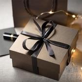 禮物盒精美簡約禮品盒包裝盒生日禮盒【極簡生活】