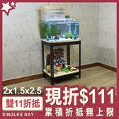 消光黑2呎缸 水族魚缸架(60x45x75cm)可訂製魚缸櫃 水族用品收納櫃 免螺絲角鋼【空間特工】FTB21525