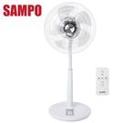 ◤A級福利出清品‧限量搶購中◢ SAMPO聲寶14吋微電腦遙控DC節能風扇SK-FM14DR