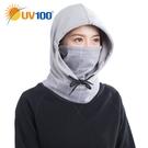 UV100 防曬 抗UV 保暖刷毛絨印花連帽脖圍