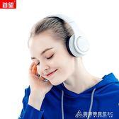 L6X藍芽耳機頭戴式無線遊戲耳麥電腦手機通用插卡音樂重低音 酷斯特數位3c